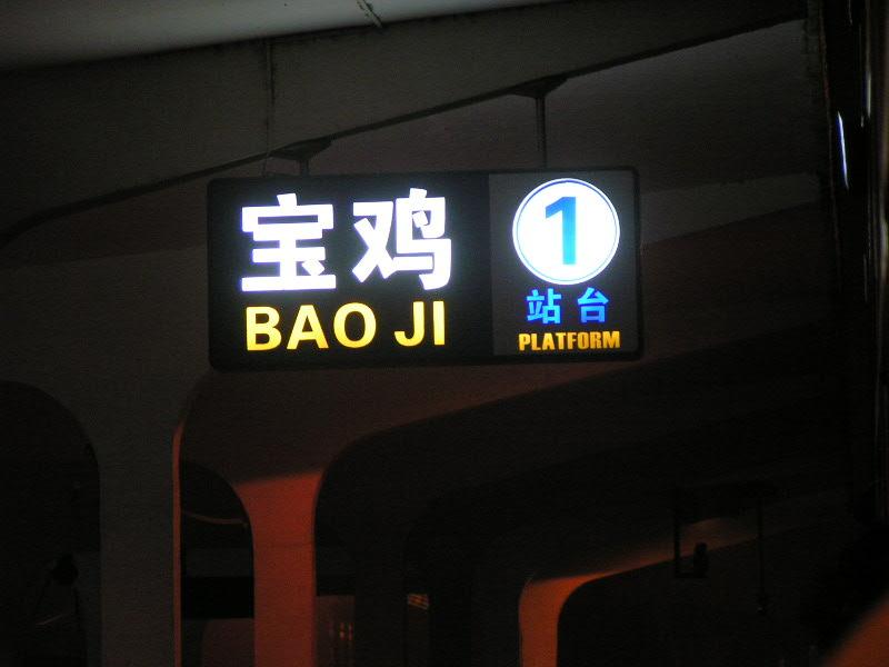 http://www.railfaneurope.net/pix/ne/China/station/misc/07_173.jpg