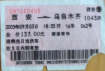 http://www.railfaneurope.net/pix/ne/China/ticket/07_131A_Xian_Urumchi.jpg