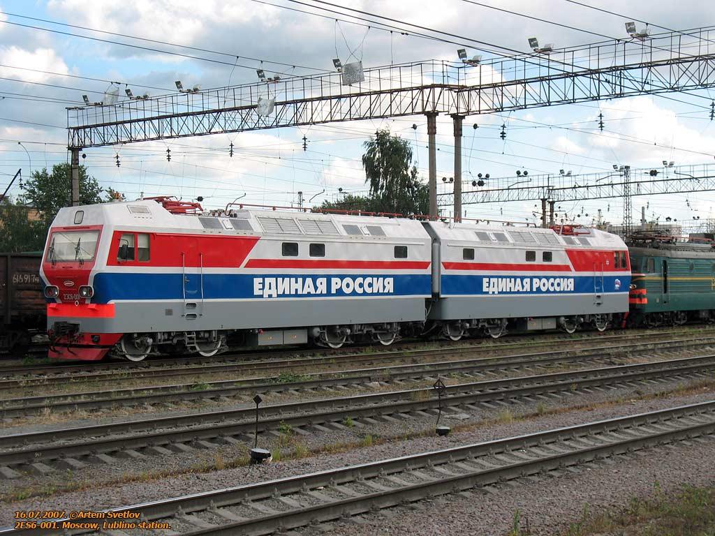Название: Грузовые электровозы - ВЛ8, ВЛ8М, 2ЭЛ4, 2ЭС4К, 2ЭС6 Год выпуска: 2011 Жанр: обои Формат...